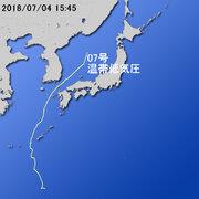 【台風第7号に関する情報】平成30年7月4日16時41分 気象庁予報部発表