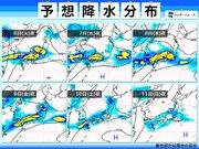 明後日7日(水)〜週末は梅雨前線停滞で大雨のおそれ 静岡県周辺も要警戒