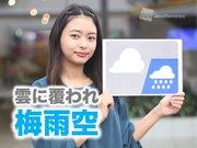 7月5日(金)朝のウェザーニュース・お天気キャスター解説