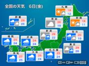 6日(金) 西日本から中部で大雨に厳重警戒