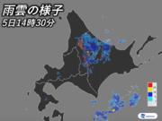 北海道で局地的な激しい雨 帰宅時は雷や突風、雹に注意