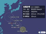 台風8号 勢力を強め、来週に沖縄接近も