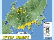 5日(月) 少しの雨でも土砂災害に厳重警戒 急な暑さにも注意 静岡30