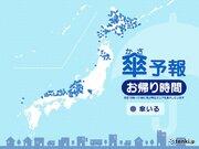 5日 お帰り時間の傘予報 日本海側や北日本で激しい雨