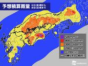 歴史的大雨のおそれ 8日(日)まで豪雨災害に厳重警戒