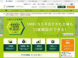 画像:三井住友銀行を装うマルウェア付き不審メールが出回る 添付ファイルを開かないよう注意呼びかけ