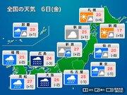 九州〜中部で大雨続く 土砂災害や河川増水には最大限の警戒を