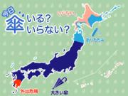 ひと目でわかる傘マップ 7月6日(月)