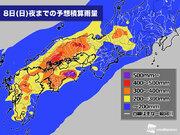 広範囲で1ヶ月雨量の倍以上を記録 歴史的大雨に引き続き厳重警戒