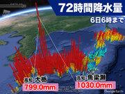 高知県3日間で1000mm超の大雨 安芸川では氾濫発生か