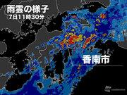 高知県に記録的短時間大雨情報 香南市付近で1時間に120mm以上の豪雨
