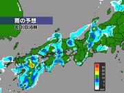 【歴史的大雨】広域での豪雨は収束へ 局地的な激しい雨には引き続き警戒