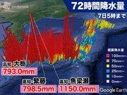 【歴史的大雨】4府県に大雨特別警報 土砂災害には最大限の警戒を