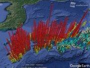【歴史的大雨】午後は近畿や四国で激しい雨に 広範囲で土砂災害に警戒継続
