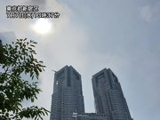東京で束の間の日差し 8日ぶりに日照時間が1時間超える
