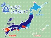 ひと目でわかる傘マップ 7月7日(火)