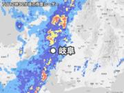 岐阜県に大雨特別警報が発表