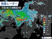 午後になり再び関西で激しい雨 数10分で道路が冠水するほどに