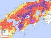 広島の大雨特別警報が解除に