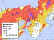 兵庫県の大雨特別警報が解除