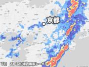 京都府の大雨特別警報が解除