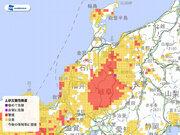 岐阜県の大雨特別警報が解除