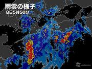 高知県・愛媛県に大雨特別警報が発表