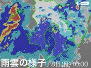 鹿児島県・甑島で50年に一度の記録的な雨