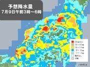 北陸 あす9日は再び雨脚強まる 11日にかけて大雨の恐れ