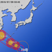 【台風第8号に関する情報】平成30年7月9日05時10分 気象庁予報部発表