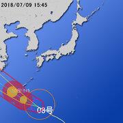 【台風第8号に関する情報】平成30年7月9日16時27分 気象庁予報部発表