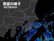 東京や埼玉など関東南部で激しい雨 千葉では道路冠水も