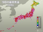記録的大雨被害の西日本や東海 今日9日(月)は厳しい暑さに