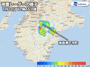 奈良県で1時間に約100mmの猛烈な雨 記録的短時間大雨情報を発表