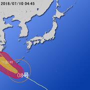 【台風第8号に関する情報】平成30年7月10日04時35分 気象庁予報部発表