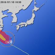 【台風第8号に関する情報】平成30年7月10日16時52分 気象庁予報部発表