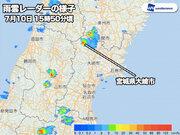 宮城県で1時間に約110mmの猛烈な雨 記録的短時間大雨情報を発表