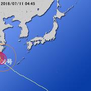 【台風第8号に関する情報】平成30年7月11日04時38分 気象庁予報部発表