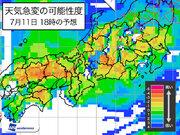 今日11日(水)は東京都心で雷雨注意  大雨被害のエリアでも天気急変の恐れ