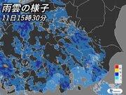 東京は早くも雨が降り出す 夕方以降は広範囲で本降りに