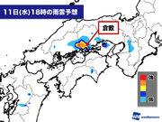 豪雨災害エリアで雷雨の恐れ 岡山、広島は要注意