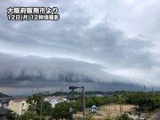 大阪など関西で土砂降りの雨 夕方にかけてゲリラ豪雨に警戒