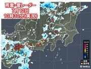 関東甲信 ゲリラ豪雨が帰宅時を直撃か 水曜まで大気の状態不安定 梅雨明けはいつ?