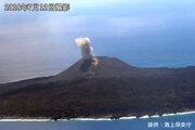 西之島 火口周辺警報(入山危険)に引き上げ 周辺海域にも噴火警報発表