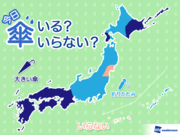 ひと目でわかる傘マップ  7月13日(土)