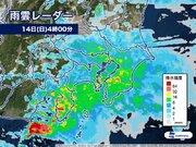関東 強い雨のピークは朝まで