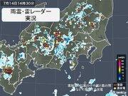 東京都内に雨雲発生中 関東も大気の状態が不安定 今夜にかけて局地的に激しい雷雨