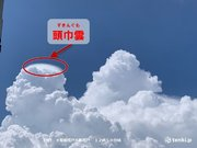 関東上空に頭巾雲(ずきんぐも) 雨雲発達のサイン