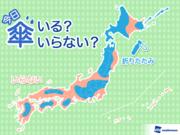 ひと目でわかる傘マップ  7月16日(月・祝)