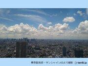 梅雨明けの関東甲信 夏本番の青空 今日は急な雨の心配は?